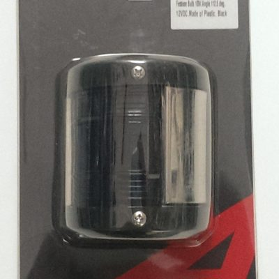 Starboard Navigation Light Black Casing-0