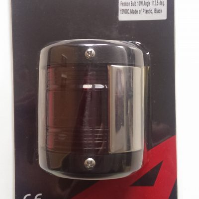 Port Navigation Light Black Casing-0